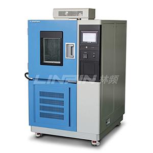 高低温交变湿热试验箱|高低温交变湿热测试箱|高低温交变湿热实验箱