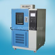 <b>上海恒温恒湿试验箱的节电方式</b>